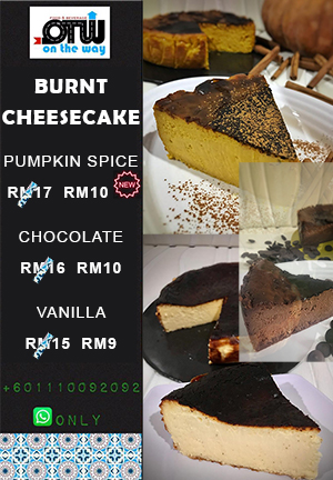 [OTW Catering] Burnt Cheesecake -  تشيزكيك الفرن
